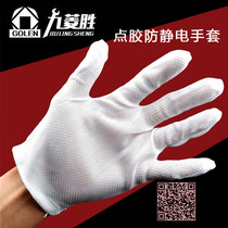 Dispensing gloves anti-skid thickening work cotton hair point plastic anti-static etiquette driver Labor Gloves 1 pairs