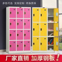 Tin changing cabinet Employee locker Workshop shoe cabinet Dormitory wardrobe Gym changing wardrobe Bathroom cabinet with lock