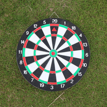 Darts Plate set flying label plate children adult students 12 15 17 inch double-sided needle darts target shooting ㊙️