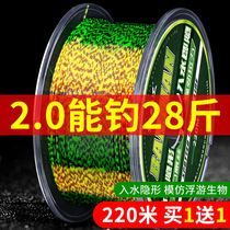 Imported fishing line throwing rod sea 桿 special spot super pull main line fishing nylon Luya