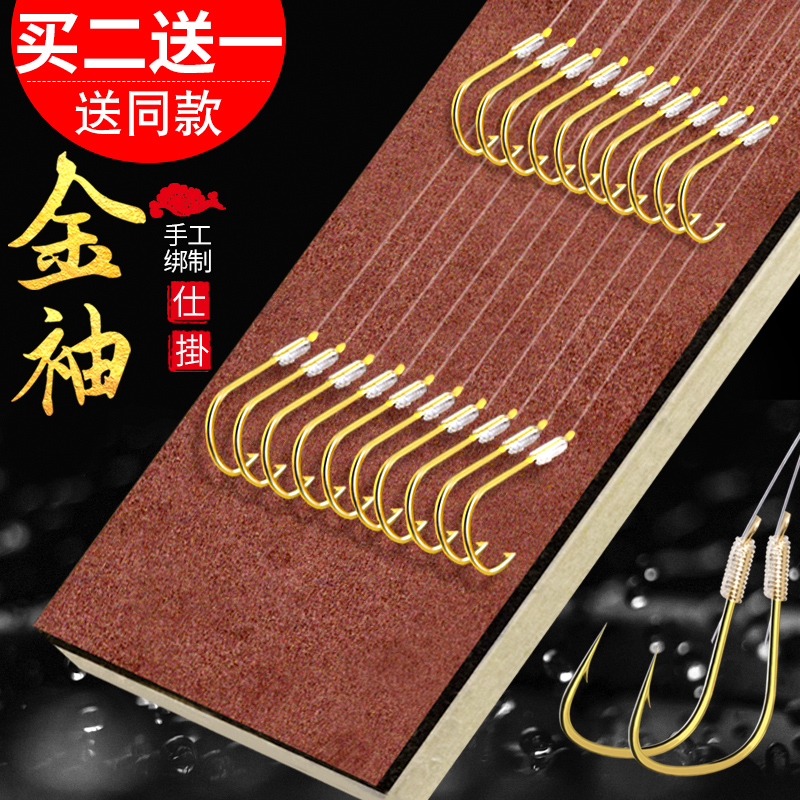 Golden sleeve fish hook tied good anti-winding sub-hook set finished cuff hook fishing platform fishing catfish hook full set combination