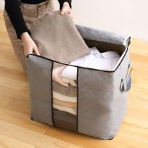 Storage bag finishing bag clothes quilt moving luggage packing oversized clothing moisture-proof storage quilt Bag