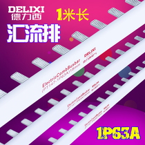 Delixi Air Switch 1P63A confluence single inlet single-out copper row dz47 single-chip switch confluence row