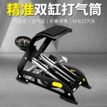 Résistance européenne pompe à pied vélo pied Haute Pression portable Voiture Électrique Moto Voiture Maison pompe à air