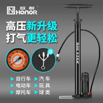 LEurope résistant à haute pression pompe Vélo portable Accueil VTT voiture électrique moto de basket-ball Vélo Accessoires