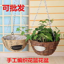Handmade rattan Flower Basket pastoral home decoration green radish hanging hanging pots hanging wall hanging pots