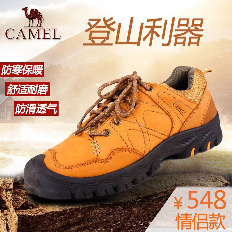Camel outdoor climbing men's shoes spring new sports leisure shock hiking shoes wear non-slip men's shoes