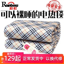 Rainbow brand electric blanket double double control thermostat safety no warm radiation thickened household electric mattress double temperature three