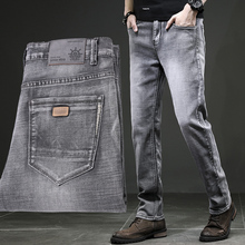 jeans smoky gray jeans men's straight loose loose summer thin high-end spring and autumn casual long pants z
