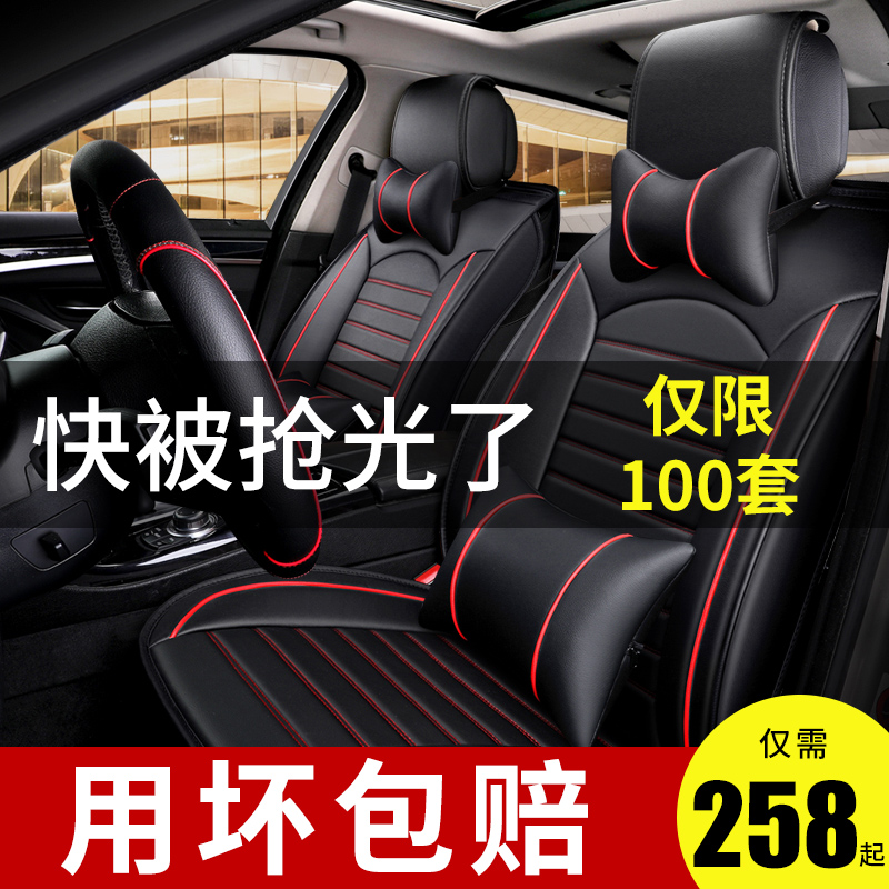 [The goods stop production and no stock]Seat cushion of automobile surrounds all seasons general purpose seat cover leather winter seat cushion of 2018 car special seat cover