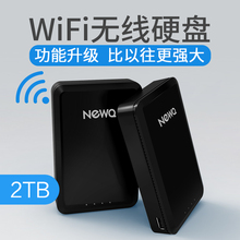 NewQ F1 Intelligent Wireless Mobile Hard Disk 2TB Mobile Phone Photo WiFi Backup Network Sharing High Speed Encrypted Mobile Hard Disk 2T Home Cloud Memory Mycloud Digital Partner