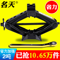 Car hand-shake jack car tool car with jack car with small car tire special hydraulic horizontal