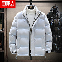Winter down jacket mens short 2020 new youth collar bread suit mens loose-fitting large-code bright-faced cotton clothing