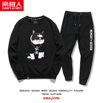 Pants mens Korean version of the trend nine-point pants loose mens spring and autumn thin sports suit teen casual trousers