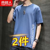 Antarctic short-sleeved t-shirt mens 2020 new summer tide brand cotton loose trend clothes mens half-sleeve T-shirt