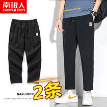 Pants mens summer thin trend loose nine points mens pants straight with handsome sweatpants mens casual trousers