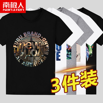 t-shirt mens short-sleeved summer trend cotton black loose-fitting large size round collar on the dress mens half-sleeve T-shirt