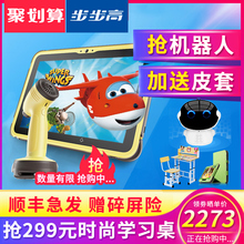 Backgammon tutor machine K5 little genius children read tablet kid-learning machine learning point pen classics story machine