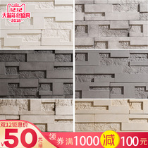Adorn Beijing square Mosaic beige grey white culture stone antique brick cave stone TV background wall stereo wallpaper Tile