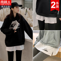 With sweater clothes womens small white crotch skirt folded with inner base artifact fart curtain hem spring and autumn cover butt