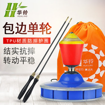Wah Bell single head with ring eight or nine bearing air bag beginner empty bamboo monopoly with shaking rod line old man ringing bell
