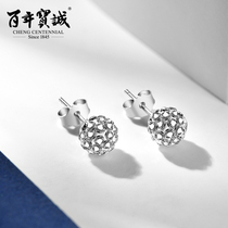 Century-old Baocheng silver nail 925 female fashion simple star ball zircon earrings send his girlfriend silver earrings