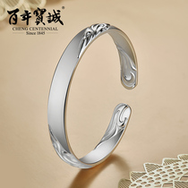 Hundred years Baocheng silver bracelet 999 sterling silver womens section glossy opening Tang grass pattern fashion send girlfriend thousand foot bracelet
