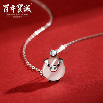 Hundred years Baocheng silver necklace 925 female pig year zodiac cat eye stone pendant temperament collarbone chain present gift