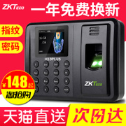 In the control of wisdom H10PLUS fingerprint attendance punch machine fingerprint work attendance punch card machine