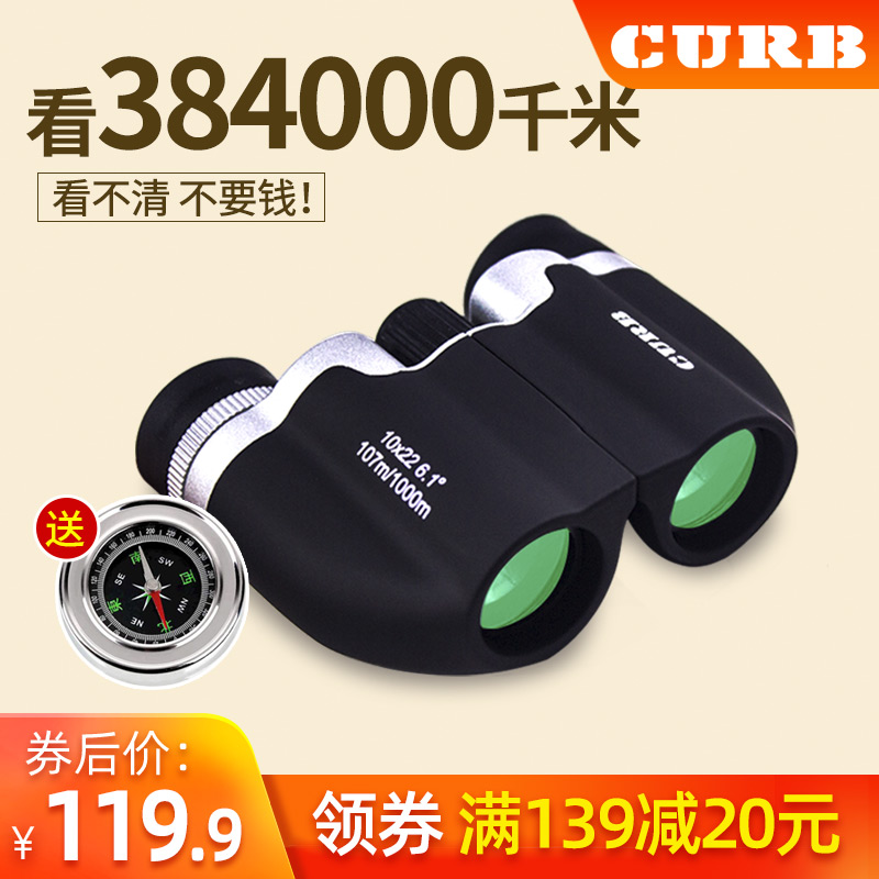 Small portable binoculars high-definition night vision outdoor professional concert childrens mini-view glasses