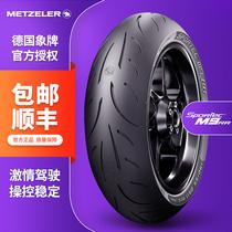 German elephant M9RR motorcycle tire semi-hot-melt sports car 120180190 7055ZR17 street car Isle of Man TT