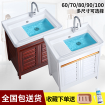 Space aluminum laundry cabinet ceramic laundry basin with rubbing plate balcony laundry pool outdoor floor cabinets hand washing all-in-one basin