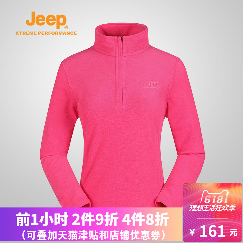 Jeep/Jeep outdoor sports single-jacket velvet grab sweater