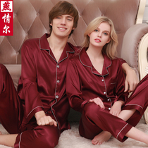 Spring lovers wine red silk pure and luxurious men and women suits