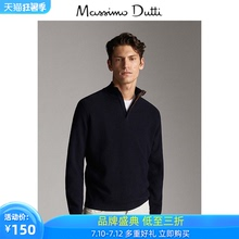 Spring / summer discount Massimo dutti men's leather detail Mock Neck T-shirt long sleeve slim fit pullover 00907446401