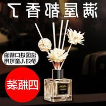 Air Freshener Home Bedroom Aromatherapy Toilet Deodorant Dressing Room Solid Fragrance