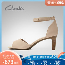 Clarks Qile women's shoes spring / summer 2020 new Alice Greta fairy slim heel fish mouth high heeled sandals