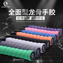 Ored badminton racket tennis breathable tequia sweating with slingshot fishing rod anti-slip handle winding straps