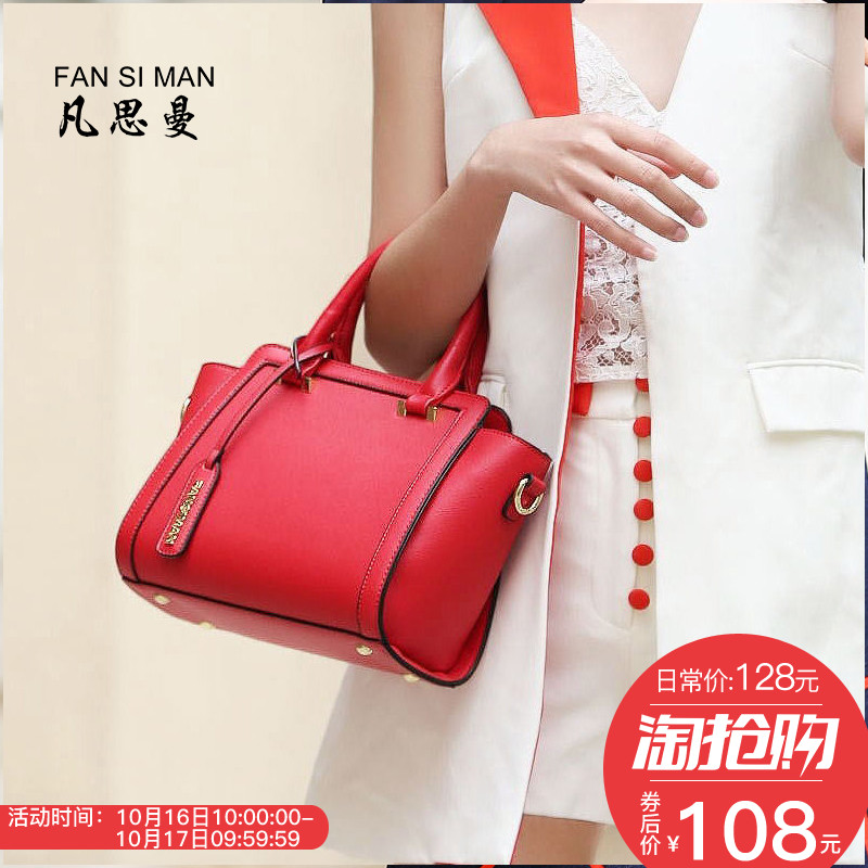 Women's Bag 2019 Bride's Red Marriage Bag Handbag Women's Single Shoulder Bag Atmospheric Slant Bag Large Capacity Bag