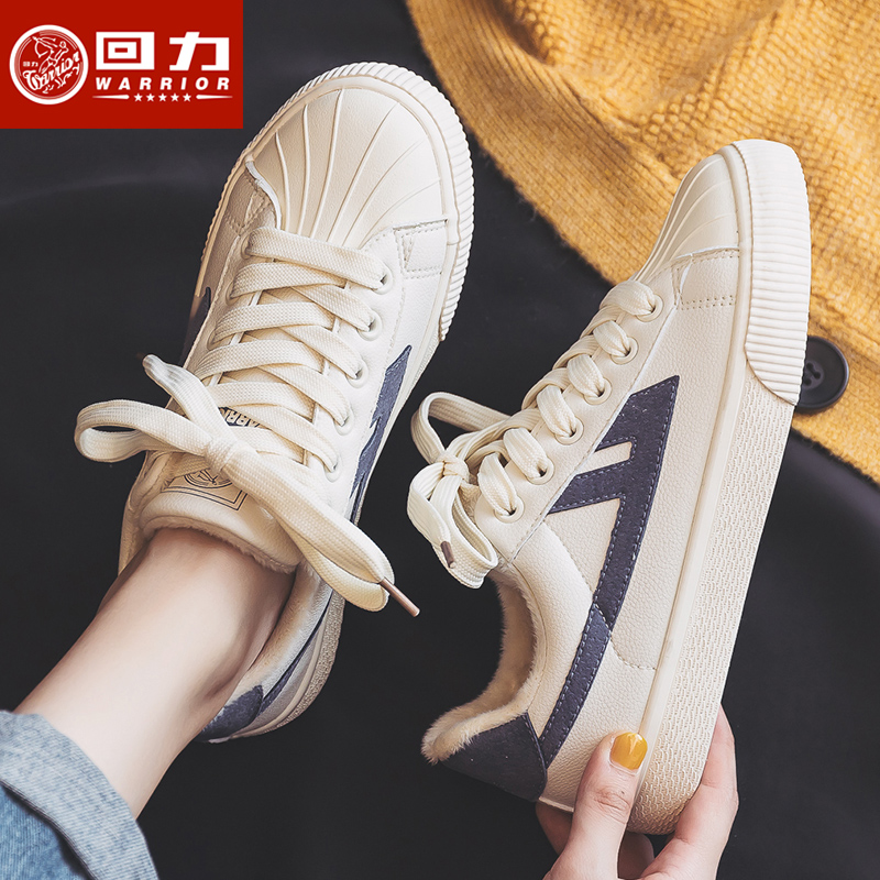 Pull back cotton shoes women's winter plus velvet white shoes 2020 autumn and winter new wild thick warmth student second cotton shoes