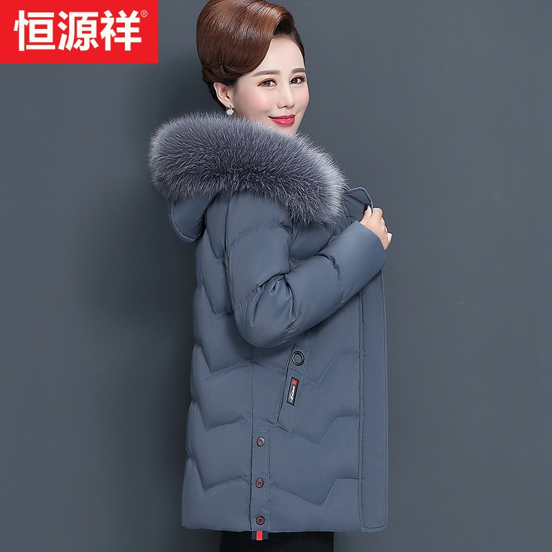 Yu Yuanxiang mother installed down cotton clothing women 2020 new autumn and winter middle-aged womens cotton wool and thick collar cotton clothing