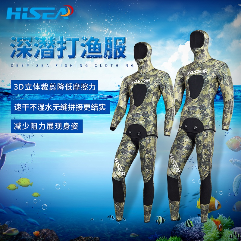 Free diving suit 5 fishing clothing hunting clothing deep diving warm cold 3mm split swimsuit thickening 7 dry with hood