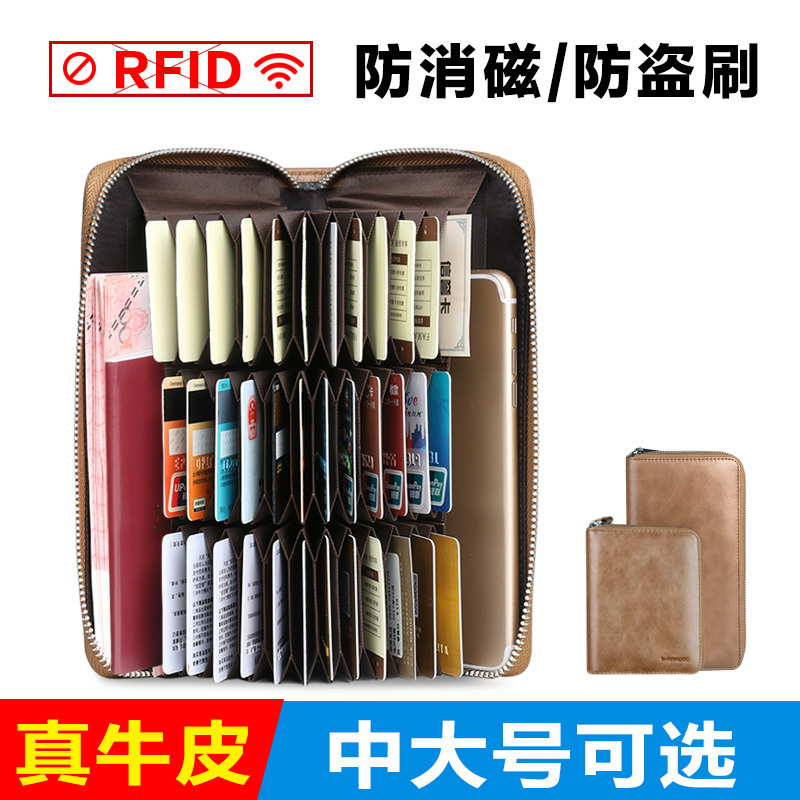 Passport Card Pack Passport Clip Ins Korean Leather Protective Sheath Japan Korean Version Multi-purpose Tide Ticket Receiving Clip