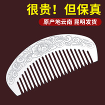 Gift for elders silver comb 999 sterling silver Yunnan Dali handmade cooked silver silver comb snowflake silver sterling silver comb