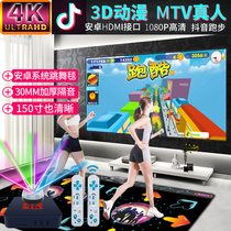 Full dance line 4K HD dance blanket computer TV dual-use dance machine home running game somatosensory double wireless