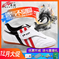 Bamboo Taekwondo shoes Children male and female adult wushu shoes beginner breathable gluten soft bottom practice training shoes