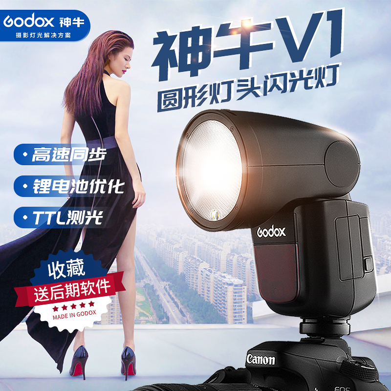 Shen Niu V1 flash top light SLR camera Canon Nikon Sony external hot boots take a picture of the C N exterior shot lamp