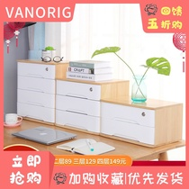With lock solid wood storage box tabletop clutter sorting box small drawer-type desk storage cabinet multi-storey storage box