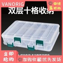 Lua box fake bait box multi-functional parts accessory box double-layer minoise wood shrimp special storage bait box.