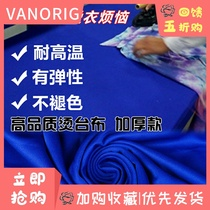 Hot tablecloth dry cleaning shop thickened with high temperature anti-ironing clothes special tablecloth factory ironing table cloth rocker cloth.
